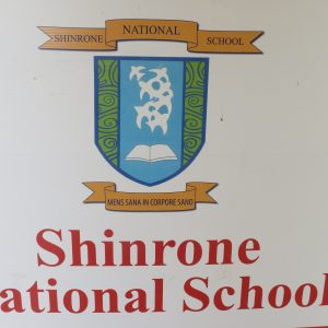 Shinrone N.S. – Graduation Night & Presentation of Medals